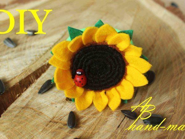 87913ea57ad5 Создаем подсолнух из фетра | Ярмарка Мастеров - ручная работа, handmade