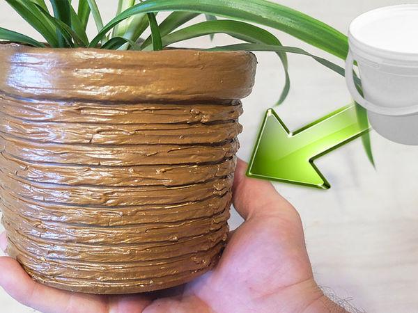 Делаем цветочный горшок из пластикового ведра | Ярмарка Мастеров - ручная работа, handmade