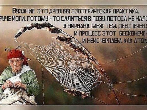 Уроки вязания-3 Воротники на вязаных изделиях. | Ярмарка Мастеров - ручная работа, handmade