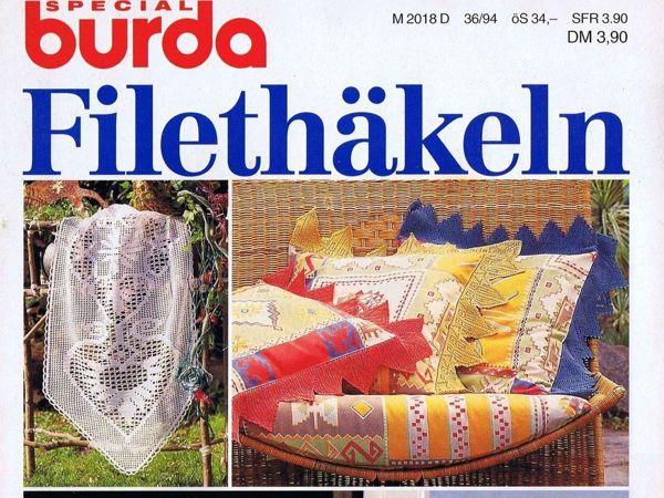 Burda Special  «Филейное вязание» , Е296. 1994 г. Фото работ   Ярмарка Мастеров - ручная работа, handmade