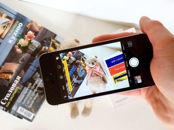 Предметная съёмка на телефон в домашних условиях: 18 советов по улучшению качества фотографий | Ярмарка Мастеров - ручная работа, handmade