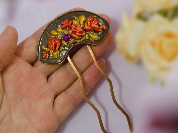Новинка! Шпилька для волос с лепниной | Ярмарка Мастеров - ручная работа, handmade