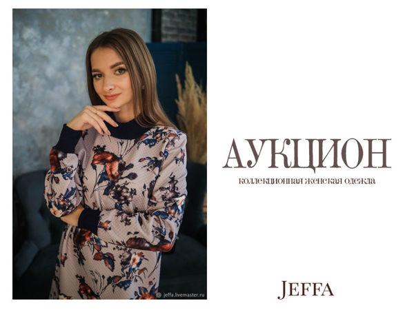 Аукцион JEFFA на платье Аида. Старт — 2000 рублей! | Ярмарка Мастеров - ручная работа, handmade
