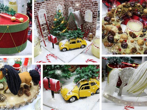 5 идей новогоднего декора своими руками | Ярмарка Мастеров - ручная работа, handmade