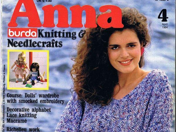 Журнал Anna № 4/1984. Фото работ | Ярмарка Мастеров - ручная работа, handmade