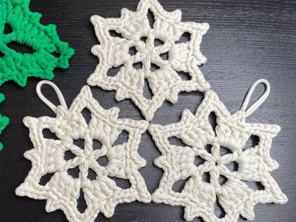 Вязаная Снежинка из трикотажной пряжи | Ярмарка Мастеров - ручная работа, handmade