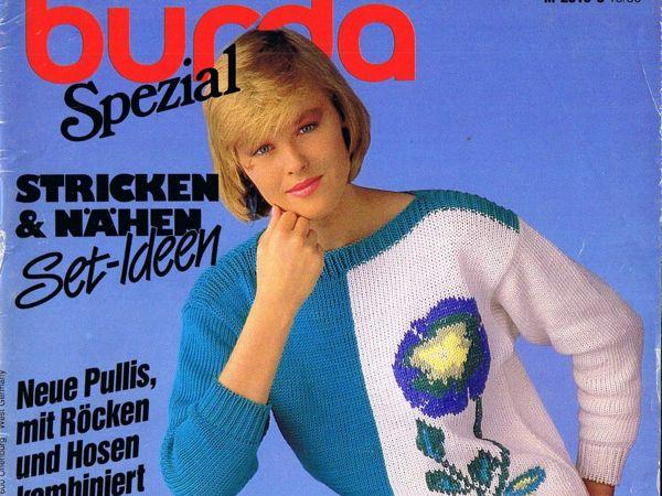 Burda Spezial  «вЯзание» , Е 851, 1986 г. Фото моделей | Ярмарка Мастеров - ручная работа, handmade