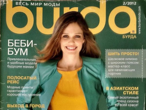 Парад моделей Burda Moden № 2/2012   Ярмарка Мастеров - ручная работа, handmade