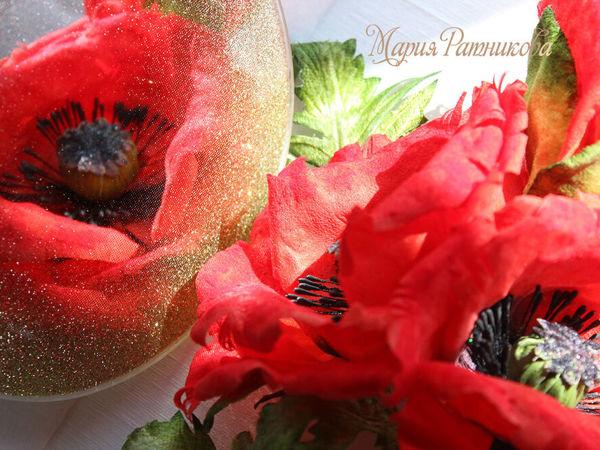 Шёлковые маки  «Богема»   Ярмарка Мастеров - ручная работа, handmade