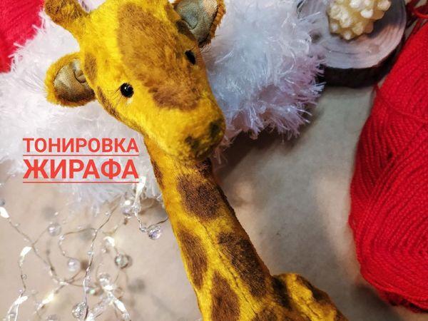 Делаем жирафу пятна   Ярмарка Мастеров - ручная работа, handmade