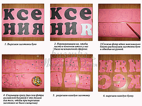 МК Пошив фетровых букв | Ярмарка Мастеров - ручная работа, handmade