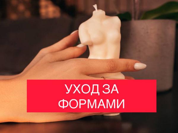 Уход за силиконовыми формами для свечей/ мыла   Ярмарка Мастеров - ручная работа, handmade