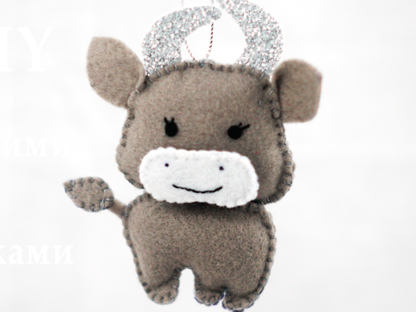 Как сделать мягкую новогоднюю игрушку. Бык на елку своими руками | Ярмарка Мастеров - ручная работа, handmade