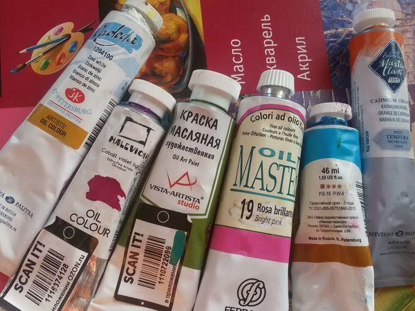О масляных красках замолвите слово   Ярмарка Мастеров - ручная работа, handmade