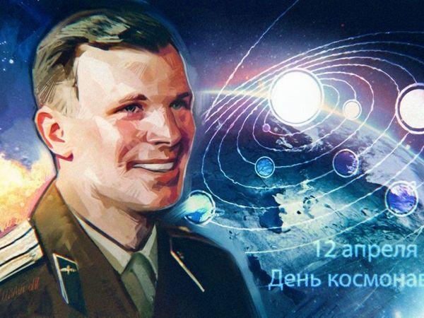 Юрий Гагарин — Первый человек в космосе. Интересные факты   Ярмарка Мастеров - ручная работа, handmade