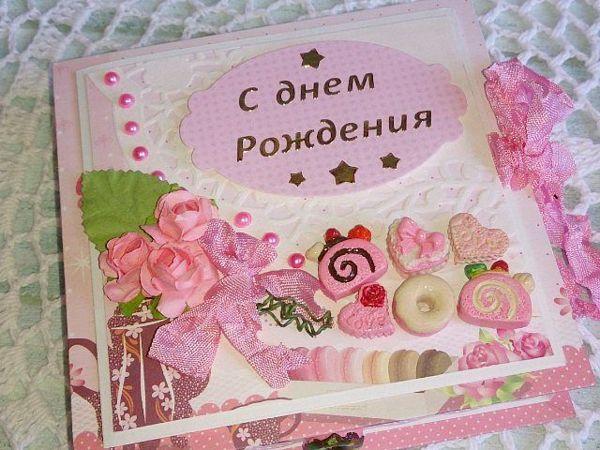 Всем сладкоежкам посвящается! | Ярмарка Мастеров - ручная работа, handmade