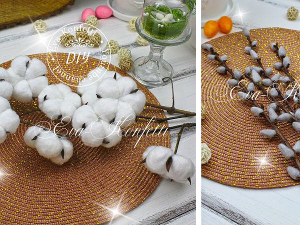 Делаем веточки хлопка и вербы | Ярмарка Мастеров - ручная работа, handmade