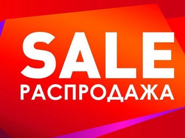 Закрыта!   !!!Распродажа!!! - 40 % !!! | Ярмарка Мастеров - ручная работа, handmade