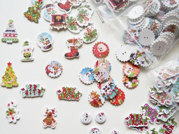 Новогодние пуговицы уже в продаже!! | Ярмарка Мастеров - ручная работа, handmade
