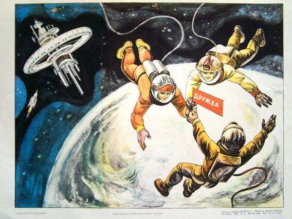 Космос на советских открытках | Ярмарка Мастеров - ручная работа, handmade
