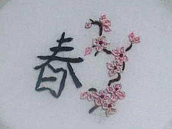 Вышивка. Веточка сакуры и иероглиф «весна» | Ярмарка Мастеров - ручная работа, handmade