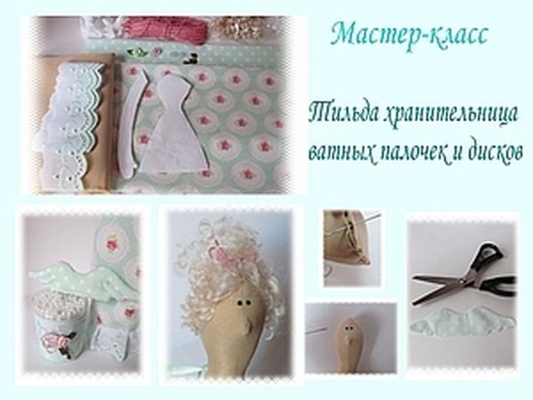 МК Хранительница ватных палочек и дисков   Ярмарка Мастеров - ручная работа, handmade