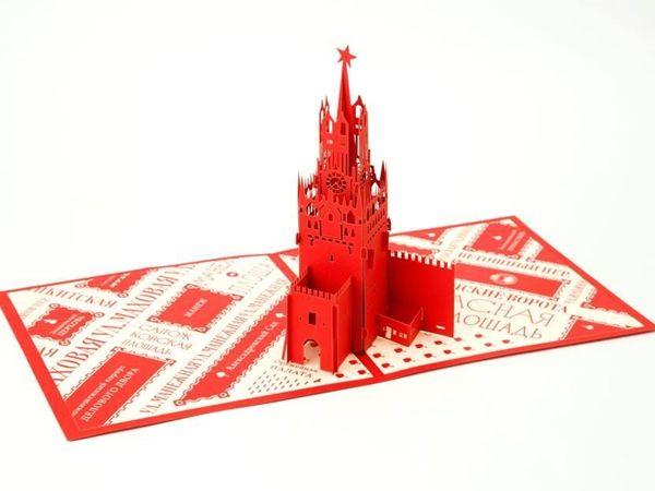 Поздравляем с Днем России! | Ярмарка Мастеров - ручная работа, handmade