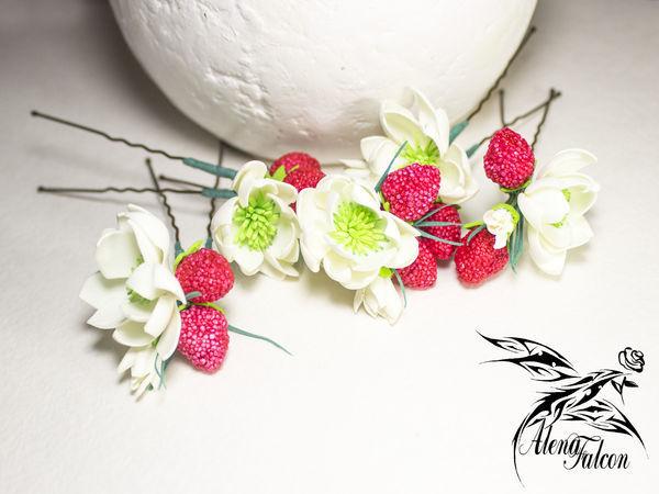 Закрепляем цветы из фоамирана на шпильку | Ярмарка Мастеров - ручная работа, handmade