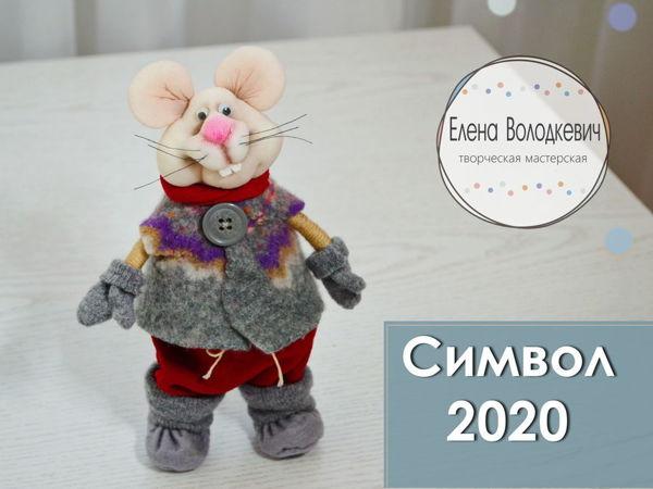 Шьем мышонка из капрона. Символ 2020 года | Ярмарка Мастеров - ручная работа, handmade