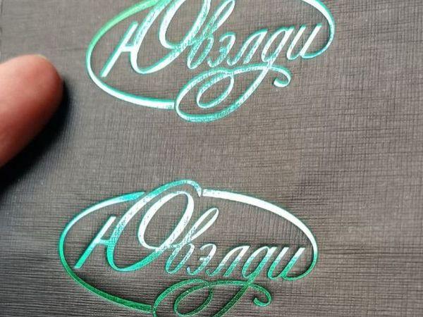 Все знают, что мы наносим логотипы тиснением фольгой и шелкографией, любого цвета | Ярмарка Мастеров - ручная работа, handmade