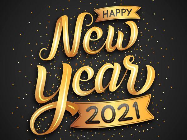 Happy New Year! | Ярмарка Мастеров - ручная работа, handmade