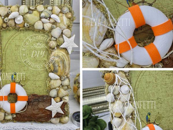 Оформляем фоторамку ракушками в морском стиле | Ярмарка Мастеров - ручная работа, handmade