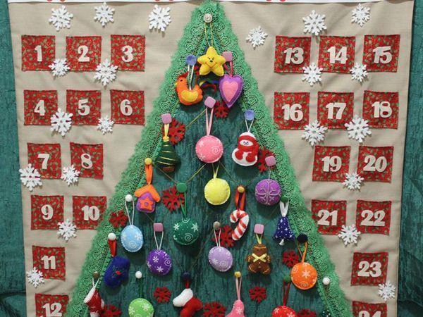Новогодний адвент-календарь своими руками | Ярмарка Мастеров - ручная работа, handmade
