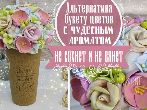 Делаем весеннюю композицию с цветами в стаканчике | Ярмарка Мастеров - ручная работа, handmade