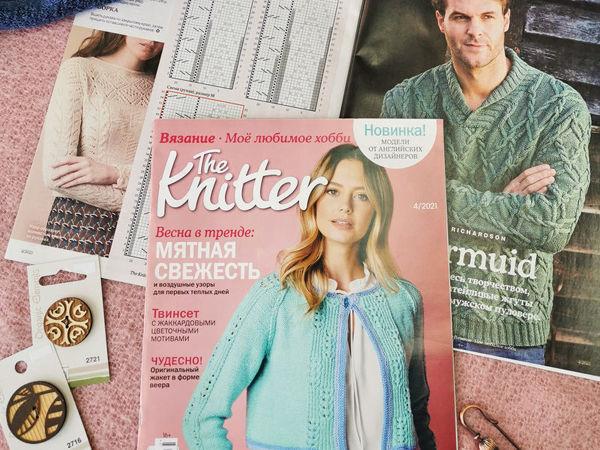 The Knitter  «Вязание. Мое любимое хобби»  АПРЕЛЬ 2021 | Ярмарка Мастеров - ручная работа, handmade