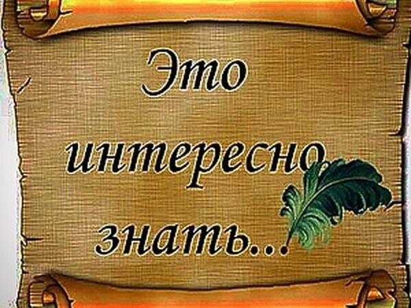 Интересно картинки с надписью, веселый петух спасибо