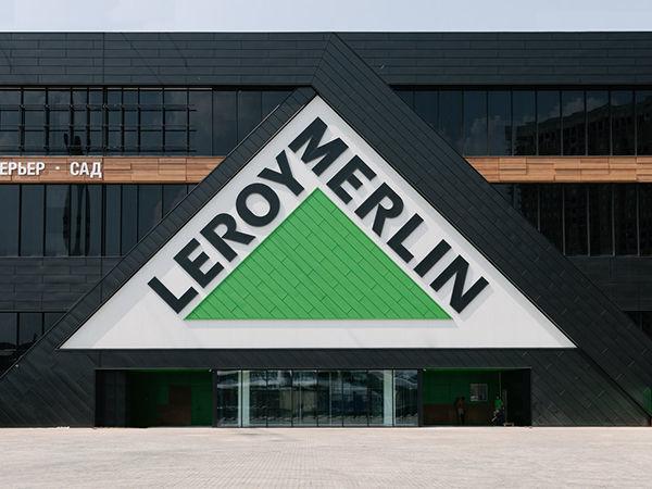 Новый «Леруа Мерлен ЗИЛ» не просто строительный магазин. Там есть мастерская, свежесрезанные цветы и даже роботизированная нога! | Ярмарка Мастеров - ручная работа, handmade