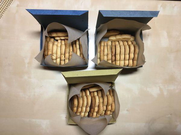 Делаем упаковку для домашнего печенья за 5 минут   Ярмарка Мастеров - ручная работа, handmade