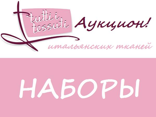 Аукцион!!! Готовимся к весне! | Ярмарка Мастеров - ручная работа, handmade