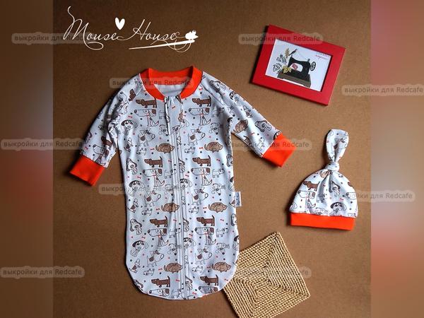 Шьем спальный мешок от рождения до 3х месяцев   Ярмарка Мастеров - ручная работа, handmade