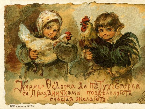 «Но скучала душа по открытке картонной...»: 20 новогодних и рождественских ретро-открыток   Ярмарка Мастеров - ручная работа, handmade