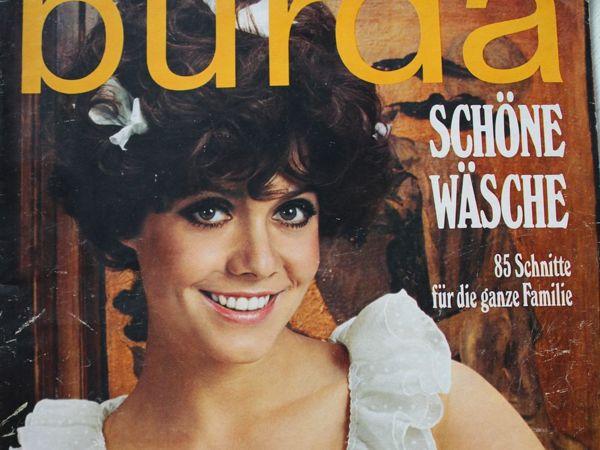 Burda — спец. выпуск — Красивое бельё- 1968 | Ярмарка Мастеров - ручная работа, handmade