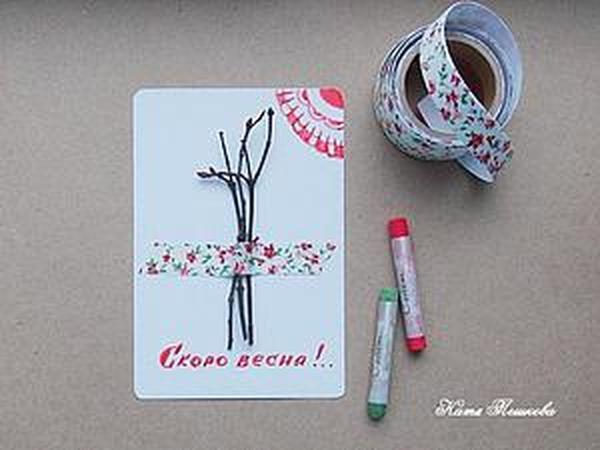 Делаем простую красивую открытку с веточками вместе с детьми   Ярмарка Мастеров - ручная работа, handmade