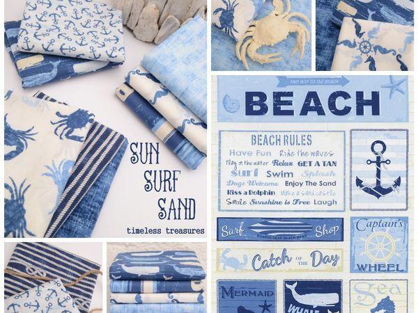 Морское одеяло...процесс...   Ярмарка Мастеров - ручная работа, handmade