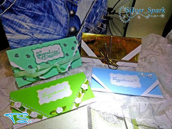 Как легко и просто сделать подарочный конверт для денег   Ярмарка Мастеров - ручная работа, handmade