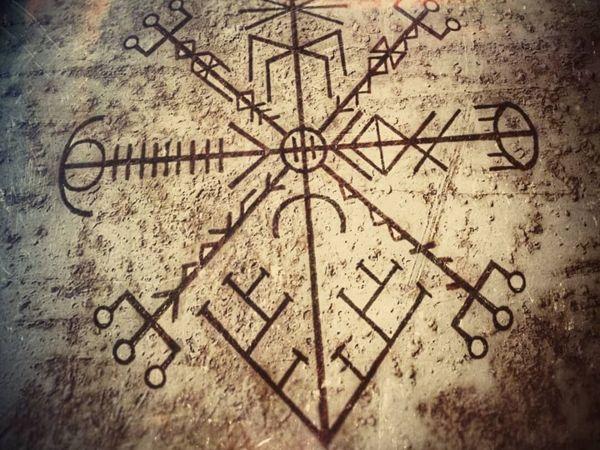 Гальдраставы и Гальдрамюнды | Ярмарка Мастеров - ручная работа, handmade