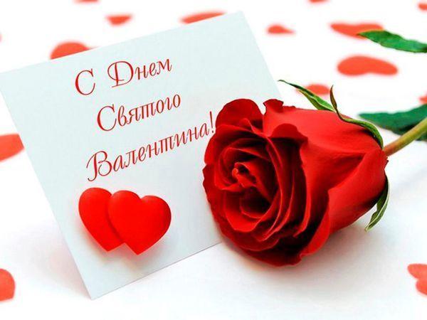 В честь Дня святого Валентина скидки | Ярмарка Мастеров - ручная работа, handmade