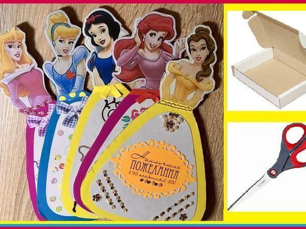Делаем открытку с принцессами из картона. Часть 1 | Ярмарка Мастеров - ручная работа, handmade