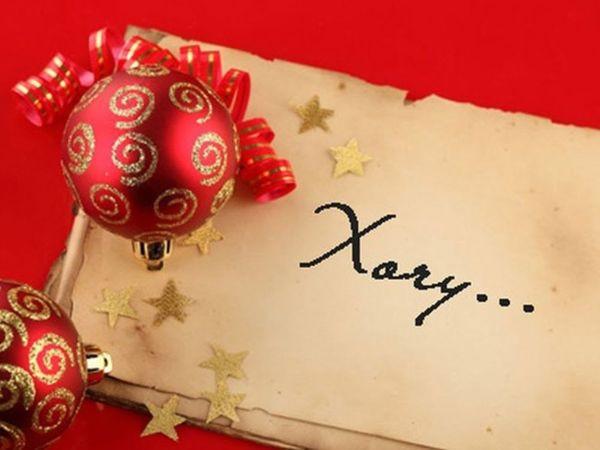 Новогодние хотелки | Ярмарка Мастеров - ручная работа, handmade