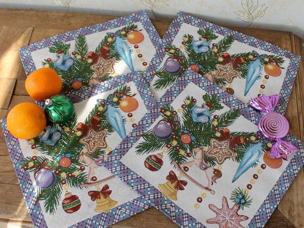 Поможем найти одинаковые подтарельники для новогоднего стола | Ярмарка Мастеров - ручная работа, handmade